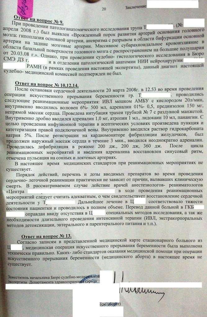 http://www.adv1.ru/upload/medialibrary/05d/0022.jpg