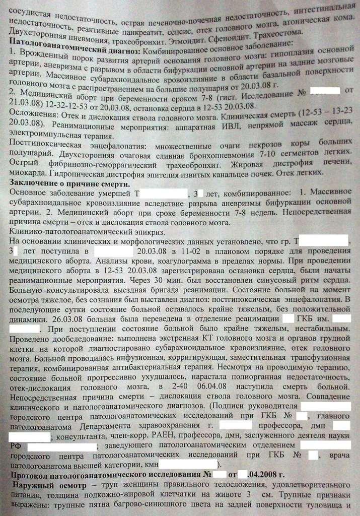 http://www.adv1.ru/upload/medialibrary/08f/0006.jpg