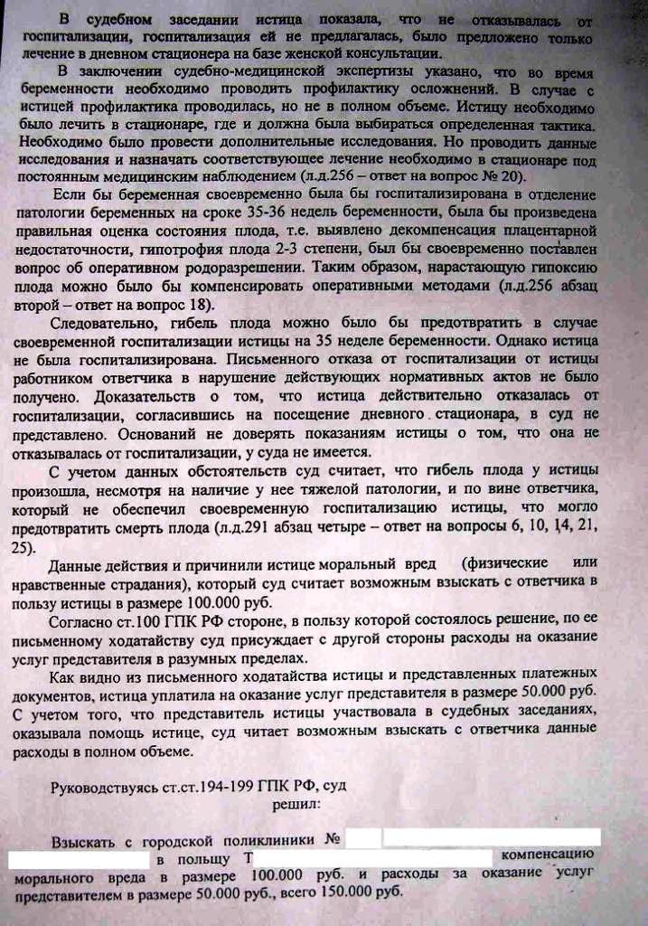 http://www.adv1.ru/upload/medialibrary/2c4/dscn4257.jpg