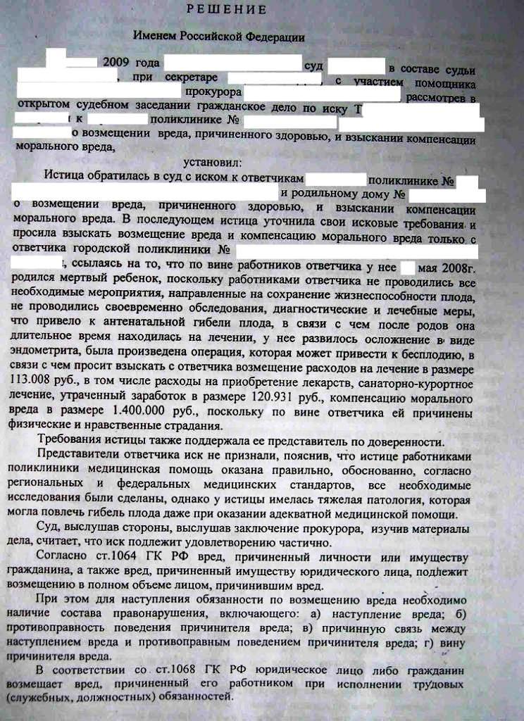 http://www.adv1.ru/upload/medialibrary/356/dscn4254.jpg