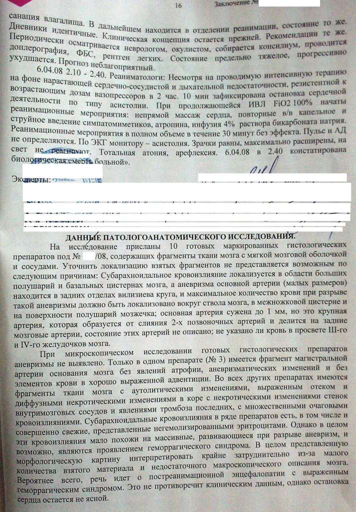http://www.adv1.ru/upload/medialibrary/393/0018.jpg