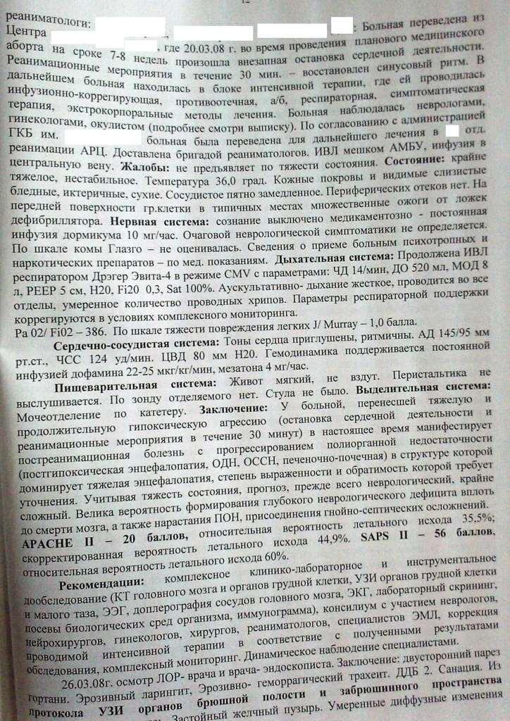 http://www.adv1.ru/upload/medialibrary/39f/0014.jpg