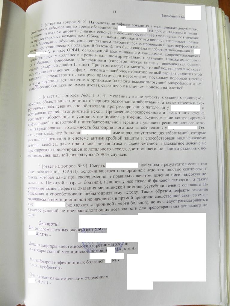 http://www.adv1.ru/upload/medialibrary/3a1/p8070656.jpg