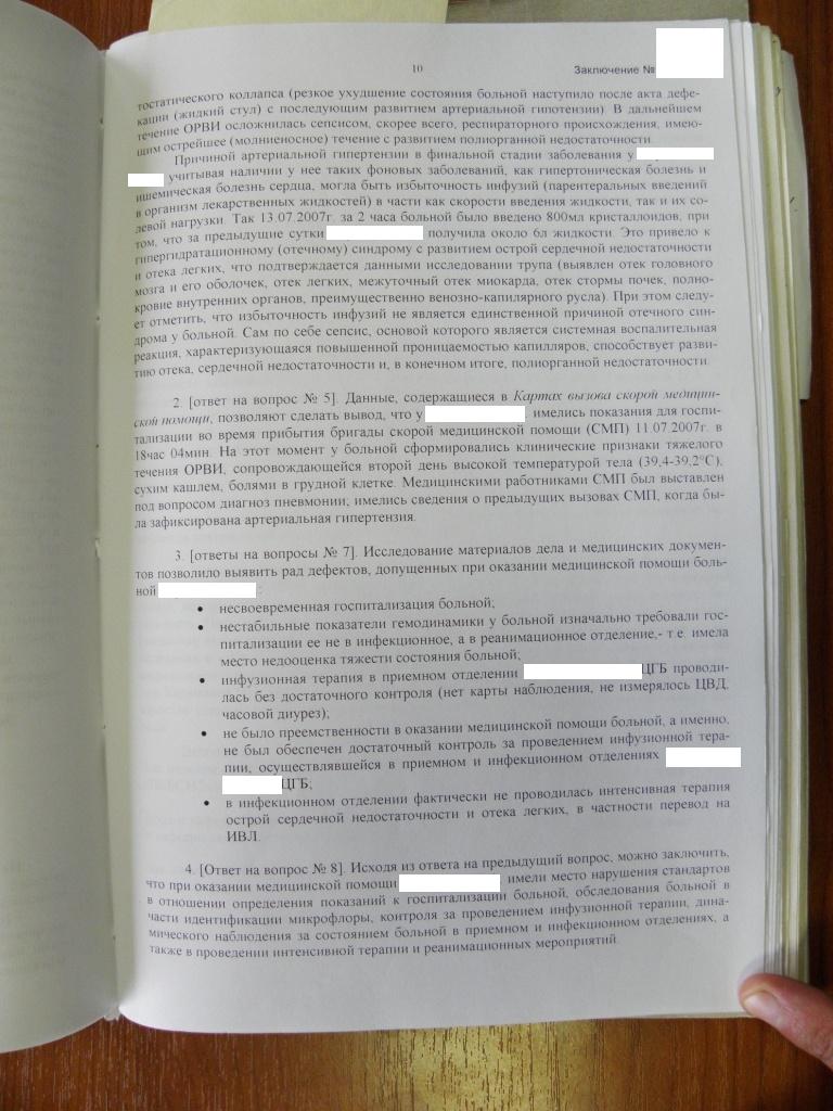 http://www.adv1.ru/upload/medialibrary/40d/p8070655.jpg