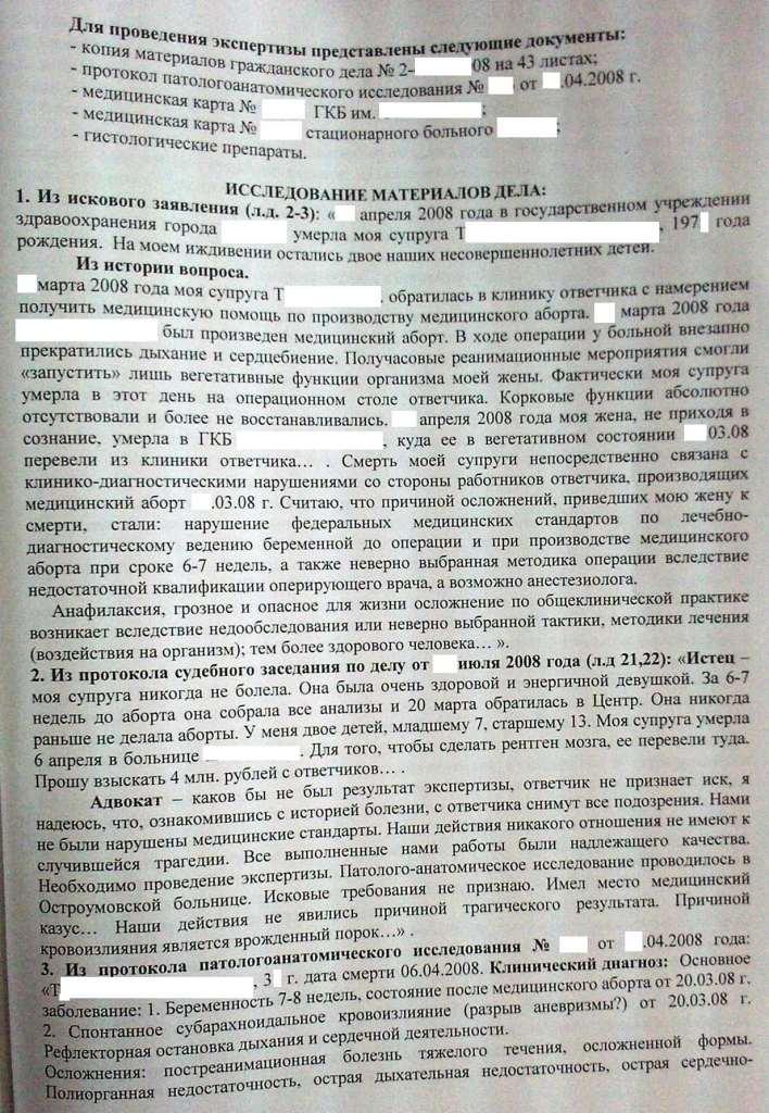 http://www.adv1.ru/upload/medialibrary/45c/0005.jpg