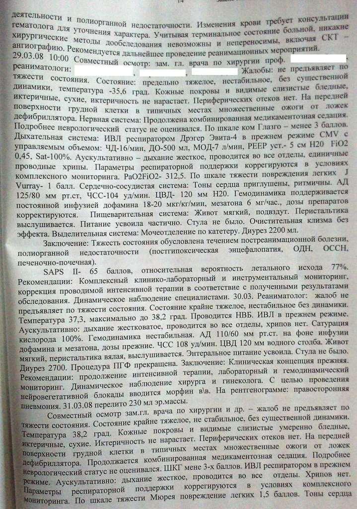 http://www.adv1.ru/upload/medialibrary/5ab/0016.jpg