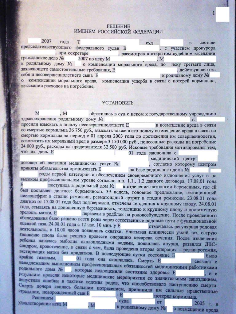 http://www.adv1.ru/upload/medialibrary/5dc/adv1.ru-0005.jpg