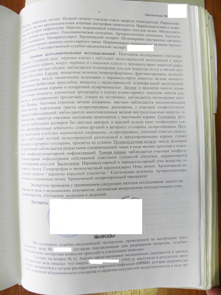 http://www.adv1.ru/upload/medialibrary/5fa/p8070654.jpg