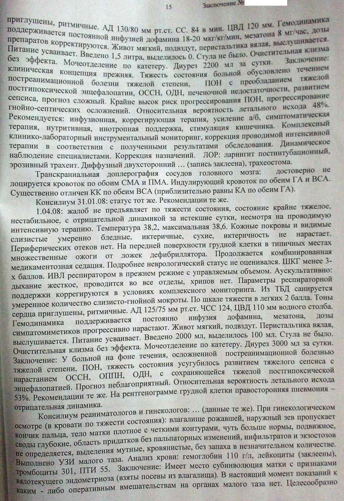 http://www.adv1.ru/upload/medialibrary/6ad/0017.jpg