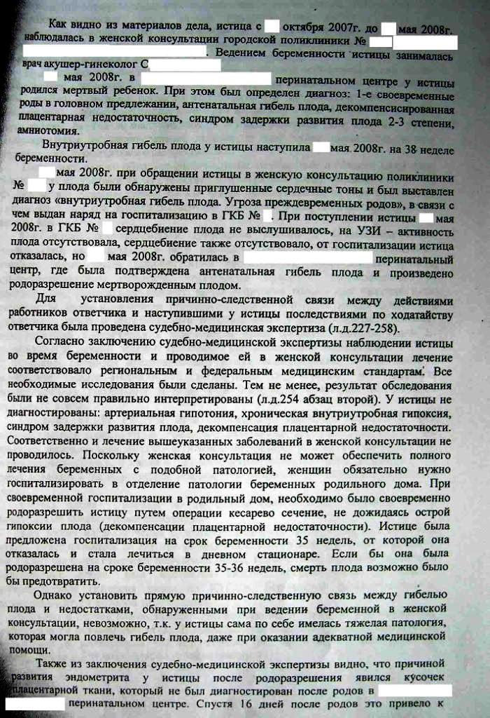 http://www.adv1.ru/upload/medialibrary/7f4/dscn4255.jpg