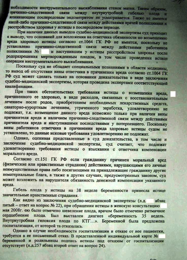 http://www.adv1.ru/upload/medialibrary/834/dscn4256.jpg