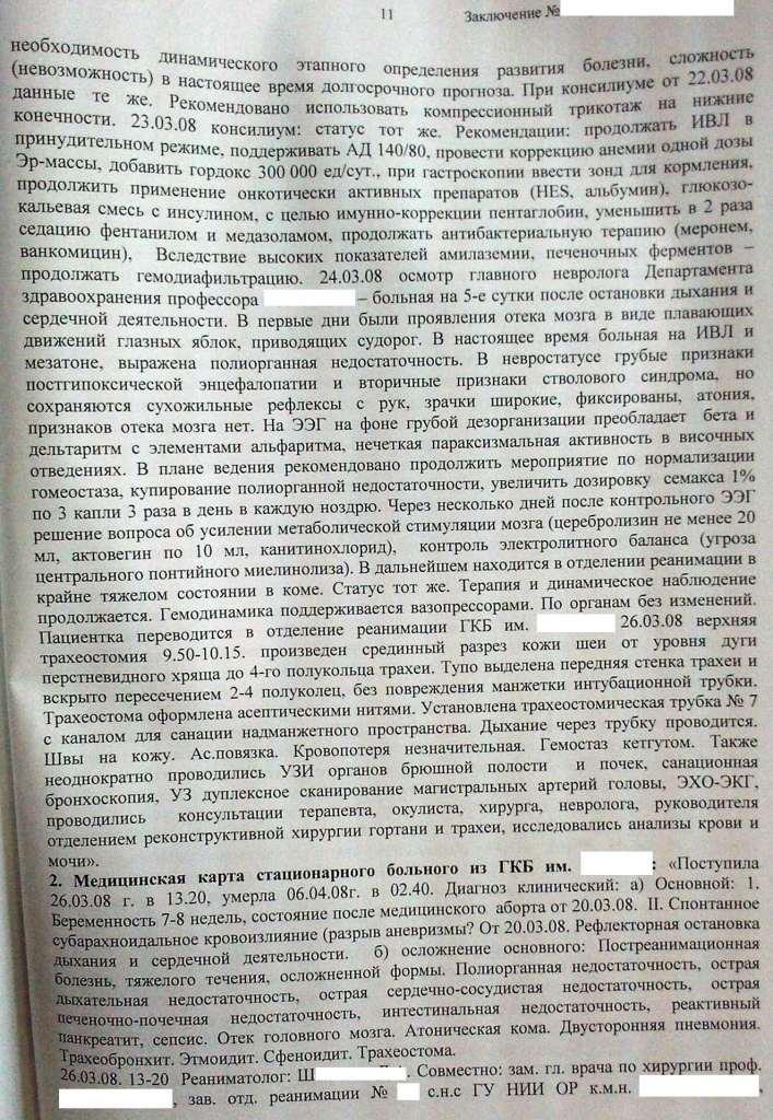 http://www.adv1.ru/upload/medialibrary/962/0013.jpg