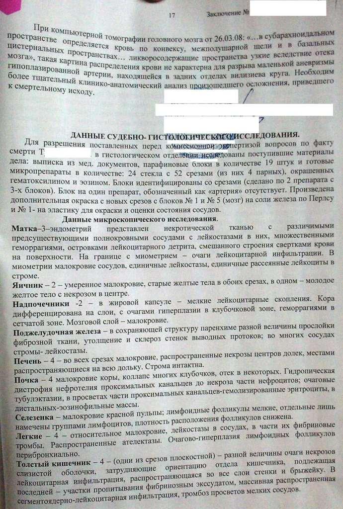 http://www.adv1.ru/upload/medialibrary/981/0019.jpg