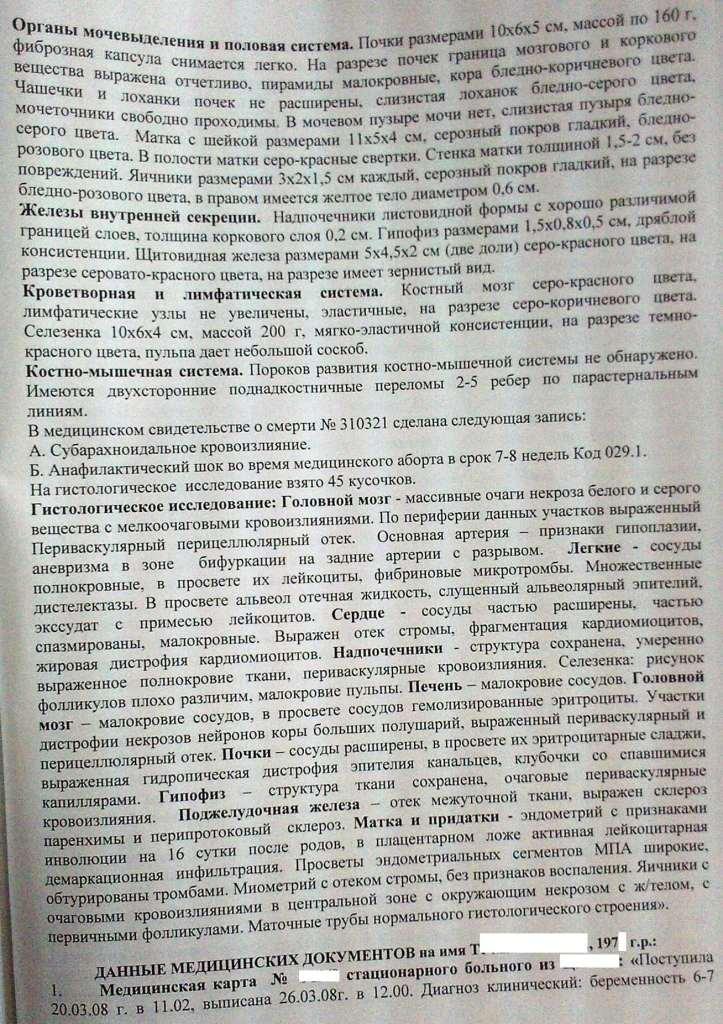 http://www.adv1.ru/upload/medialibrary/9f9/0008.jpg