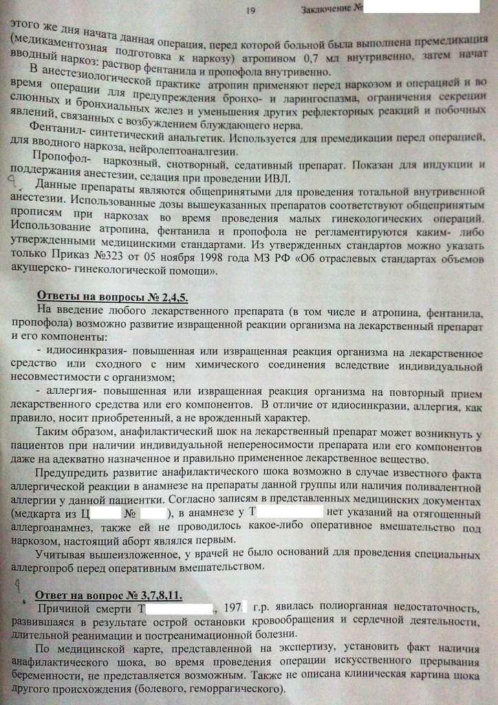 http://www.adv1.ru/upload/medialibrary/b88/0021.jpg