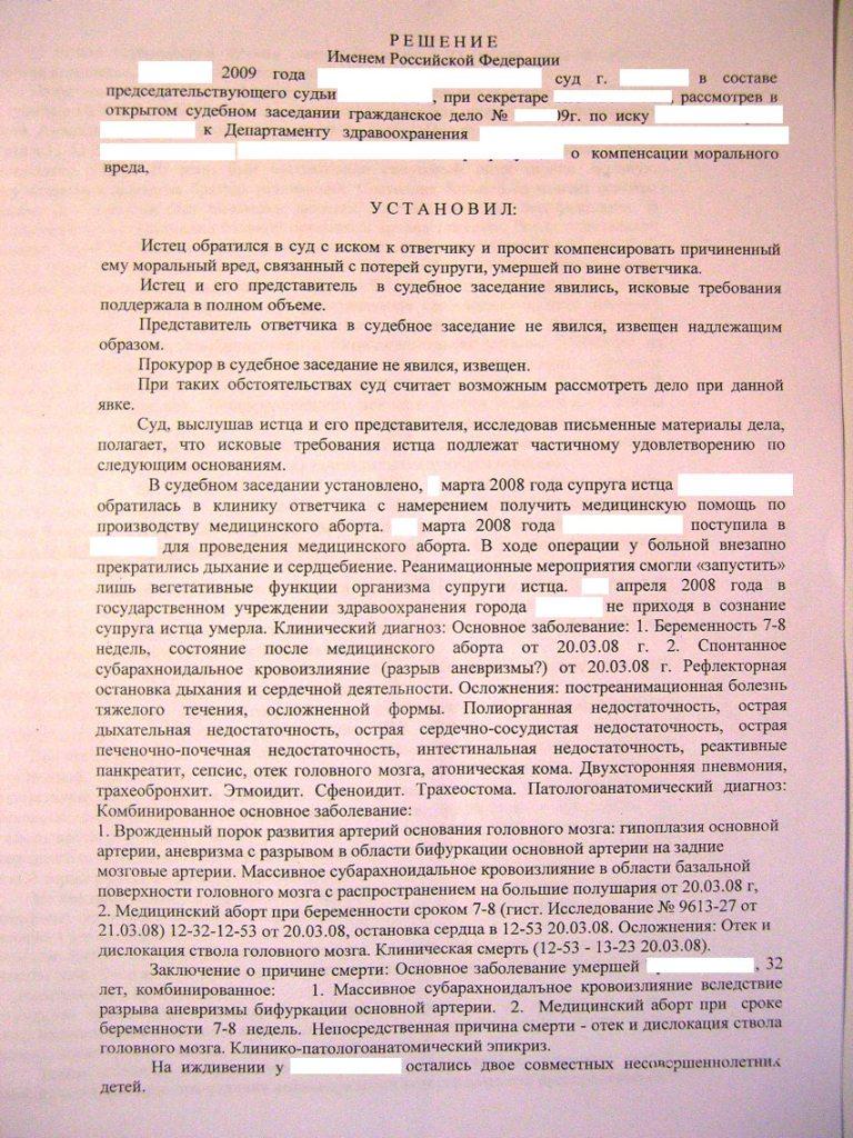 http://www.adv1.ru/upload/medialibrary/ba6/dscn4114.jpg