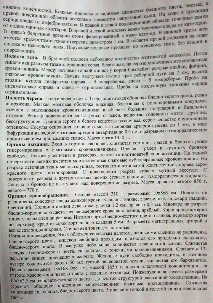 http://www.adv1.ru/upload/medialibrary/c05/0007.jpg