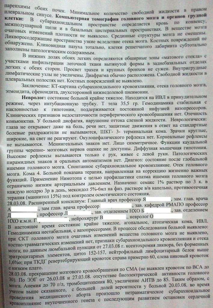http://www.adv1.ru/upload/medialibrary/cdb/0015.jpg