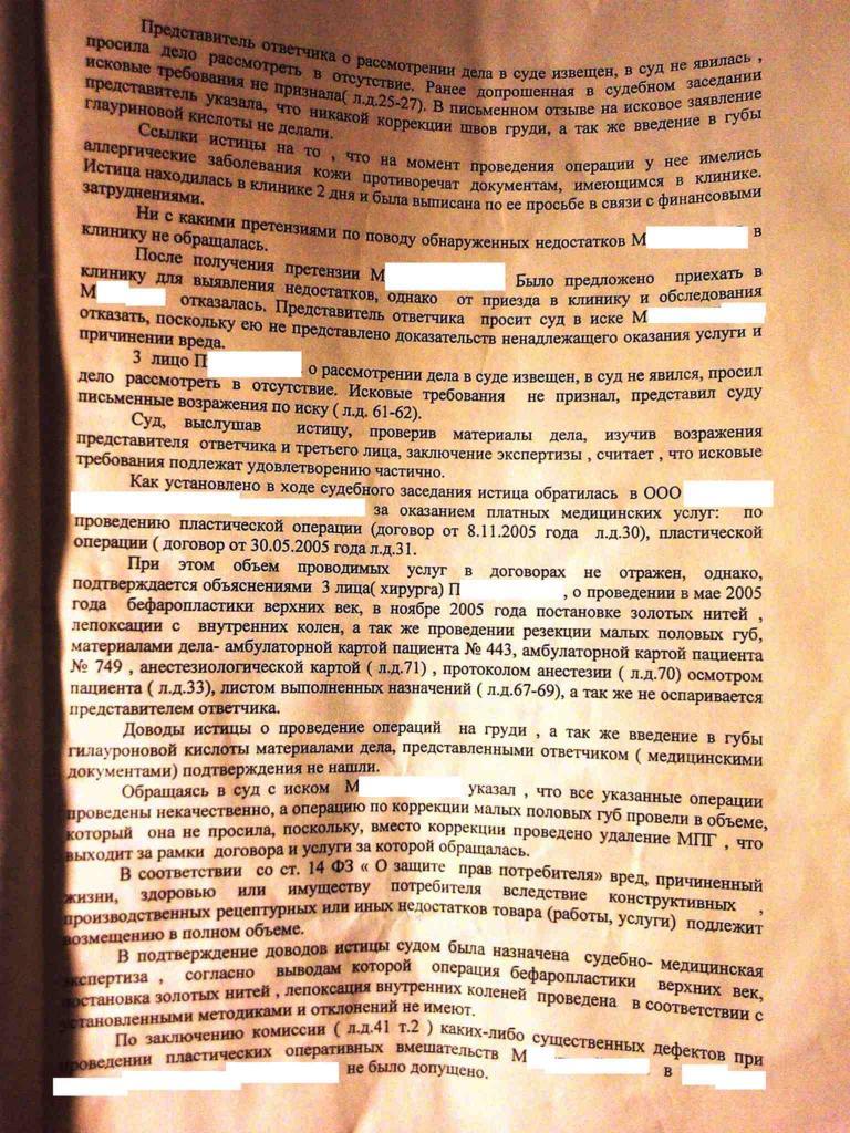http://www.adv1.ru/upload/medialibrary/eb4/adv1.ru-0012.jpg
