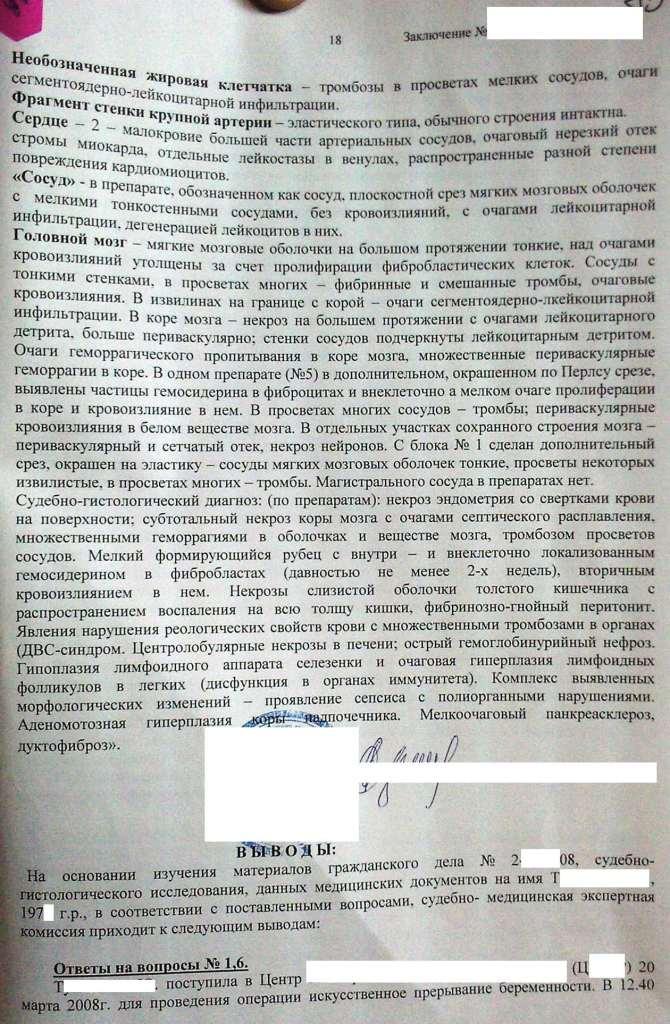http://www.adv1.ru/upload/medialibrary/f99/0020.jpg